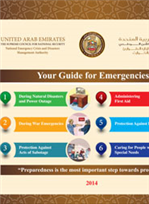 Your Guide for Emergencies