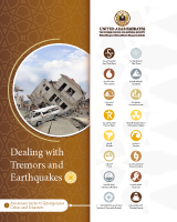 Dealing with Tremors and Earthquakes