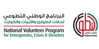National Volunteer Program