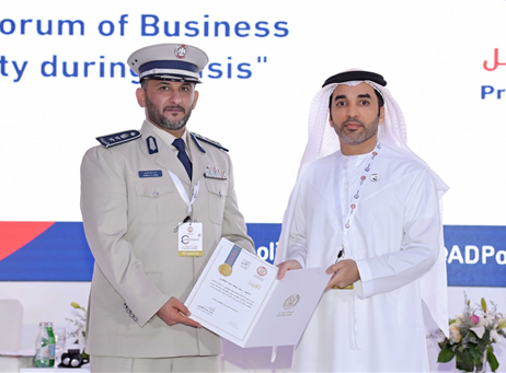The First Forum of Business Continuity during Crisis