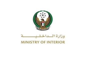Ministry of Interior: Wearing masks is necessary only for individuals with chronic diseases, flu symptoms
