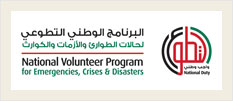 National Volunteers Program