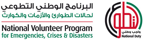 Volunteers Program